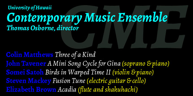 2-university-of-hawaii-manoa-music-department-november-events.jpg