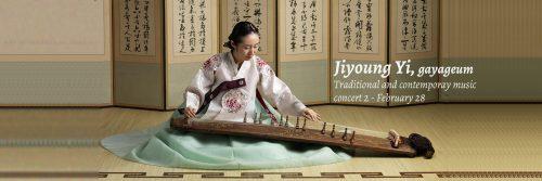 20170228-Jiyoung-Yi-500x167.jpg