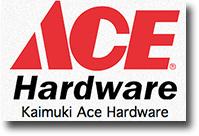 Kaimuki Ace Hardware - The Helpful Place