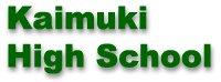 Kaimuki High School - Student Employment Transition Program