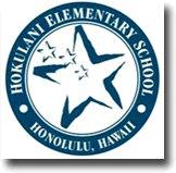 Aikane O Hokulani / Friends of Hokulani Elementary School
