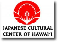 Japanese Cultural Center of Hawai'i  (JCCH)