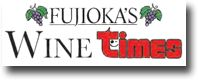 Fujioka's Wine Times - Market City