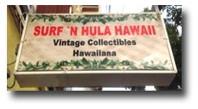Surf N Hula Hawaii - Kaimuki, Honolulu Hawaii