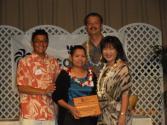 mcdonalds of waikiki honorees.png